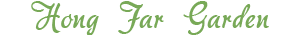 Hong Far Garden Logo